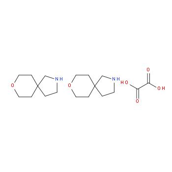 5]癸烷半草酸盐,1651840-84-4,结构式